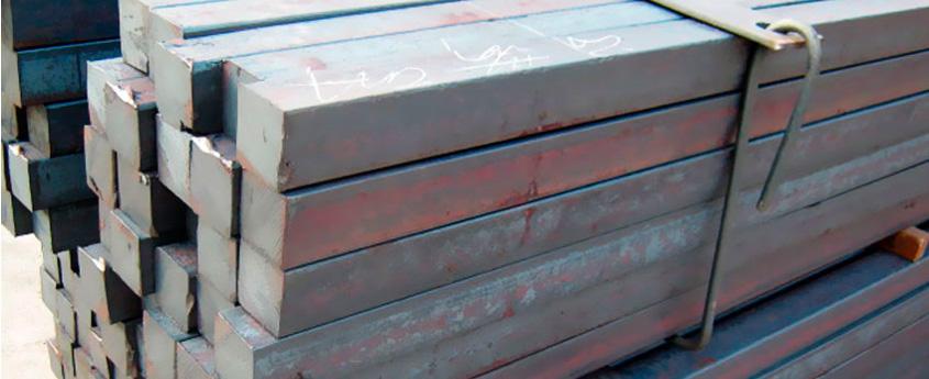 Купить квадрат стальной в Беларуси