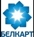 Прием онлайн-платежей по картам Белкарт