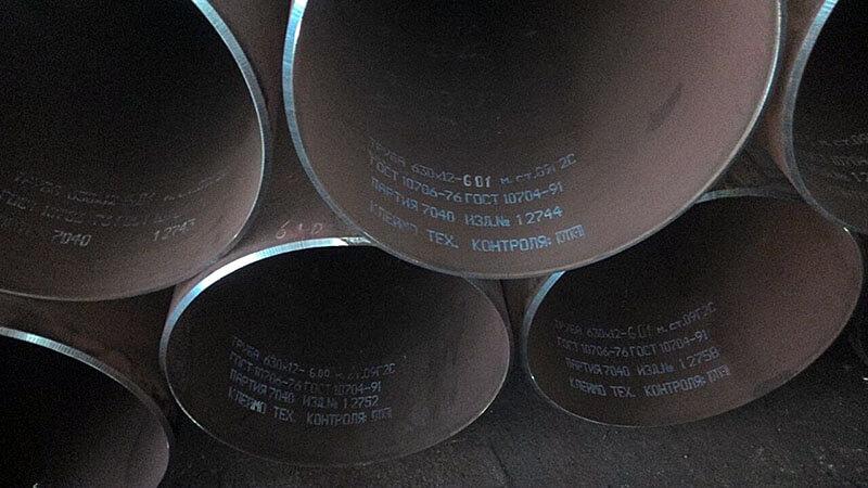 Вес и сортамент металлических труб большого диаметра по ГОСТ 10704